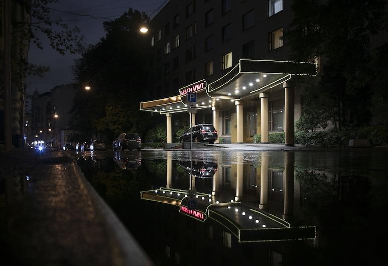 Arbat Hotel, Moscou, Façade de l'hôtel - Soir/Nuit