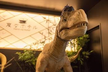 Picture of Henn na Hotel Tokyo Nishikasai in Tokyo