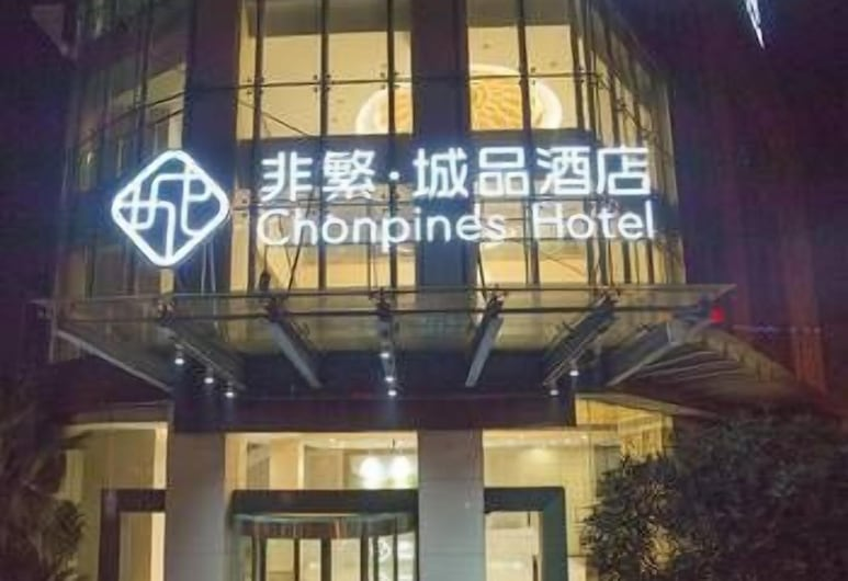 Chonpines Hotel, Anshun
