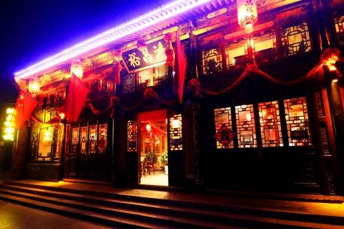 Hongchangyu