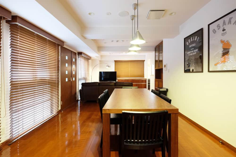 家庭頂樓客房, 非吸煙房 - 客廳
