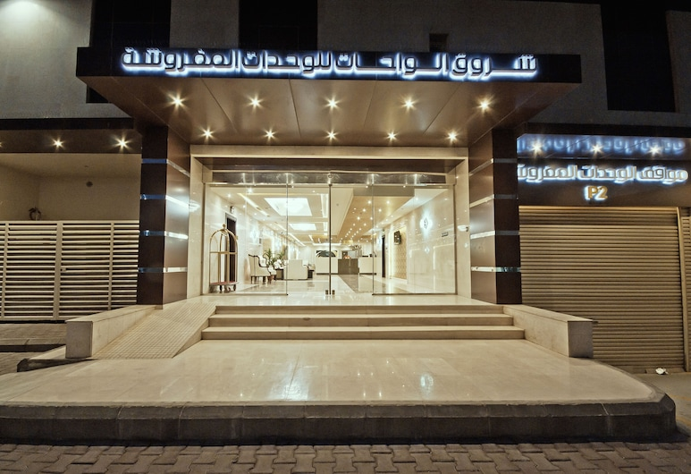 Oasis Rise Hotel Apartments, Jeddah, Front of property - evening