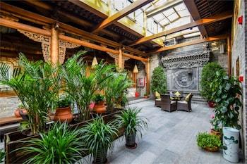 Bild vom Water Hotel Pingyao in Jinzhong