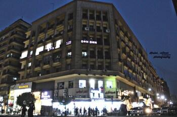 ภาพ Nitocrisse Hotel ใน ไคโร