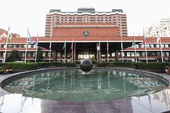 Selline näeb välja President-Hotel, Moskva