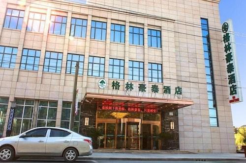 โรงแรมธุรกิจกรีนทรีอินน์