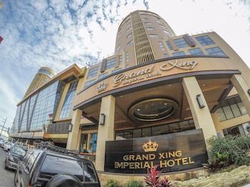 イロイロ、グランド シン インペリアル ホテルの写真