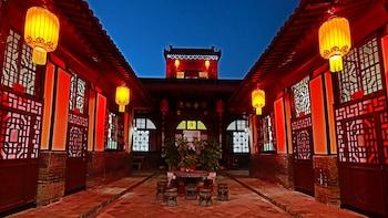 Bild vom Pingyao Xiangshengyuan Guest House in Jinzhong