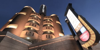 Book this 5 star hotel in Ikeda