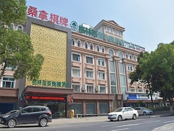 Picture of GreenTree Inn Changzhou Dinosaur Park Global Harbor Express Hotel in Changzhou