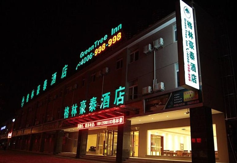 GreenTree Inn Huaian Economic Development Zone Hechang Road Hotel, Huai'an, חזית המלון - ערב/לילה