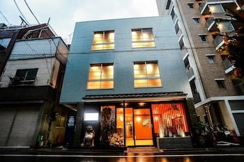 Picture of ASAKUSA NO YADO HANAAKARI in Tokyo