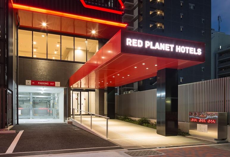 レッドプラネット 名古屋 錦, 名古屋市, ホテルのフロント - 夕方 / 夜間