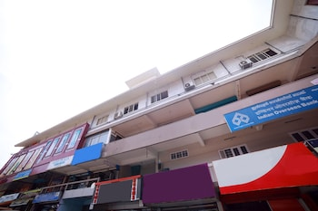 Picture of OYO 8331 Kodavath Residency in Aluva