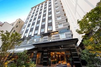 Picture of Quintessa Hotel Osaka Shinsaibashi in Osaka