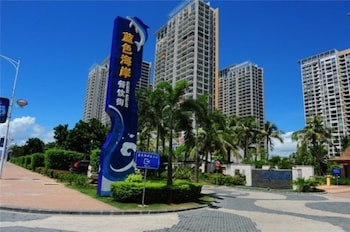 Picture of Sanya Yomovo apartment (Lanhai 3 Qi Branch) in Sanya