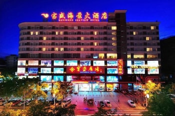 Picture of Baosheng Seaview Hotel in Sanya
