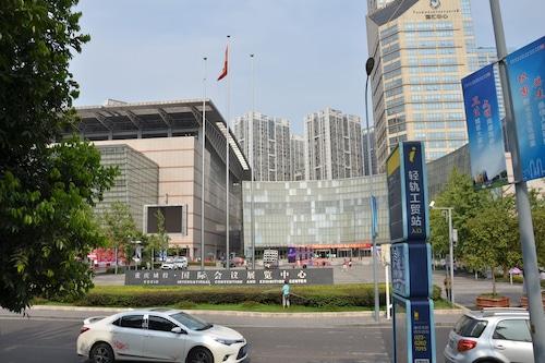 重慶瑞維拉酒店式公寓南坪國際會展中心/