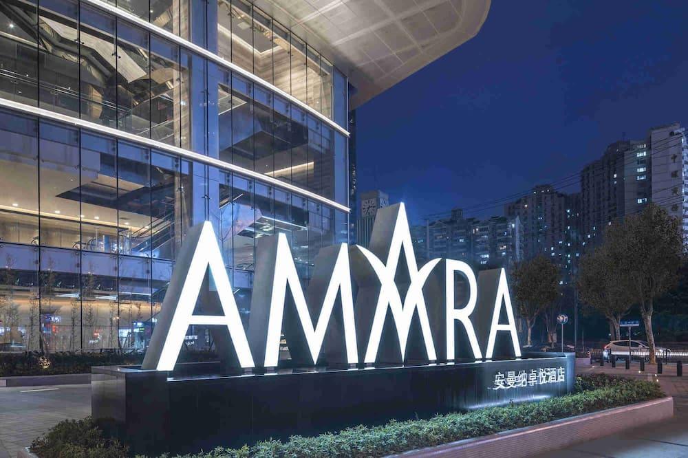 Amara Signature Shanghai