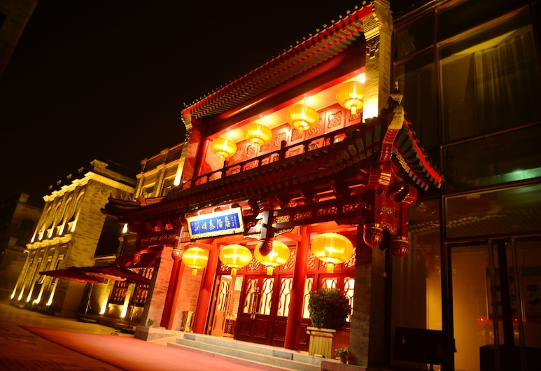 Beijing Palace Hotel, Peking