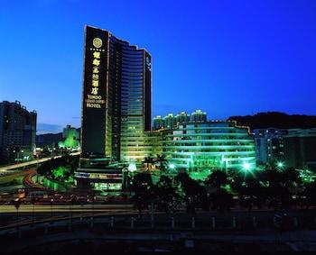 珠海銀都嘉柏大酒店的圖片