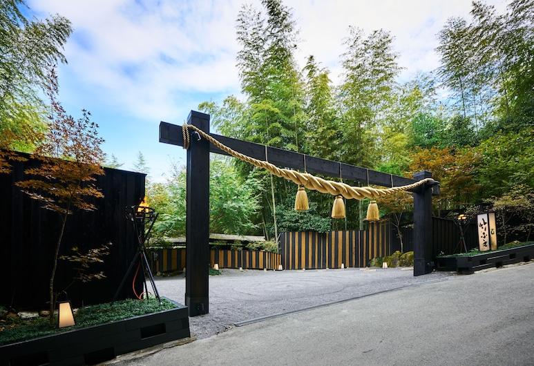 熊本山莊竹笛溫泉旅館, 南小國