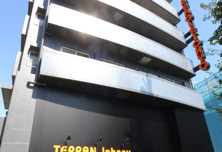 ビーグル東京ホステル&アパートメンツ, 太田区