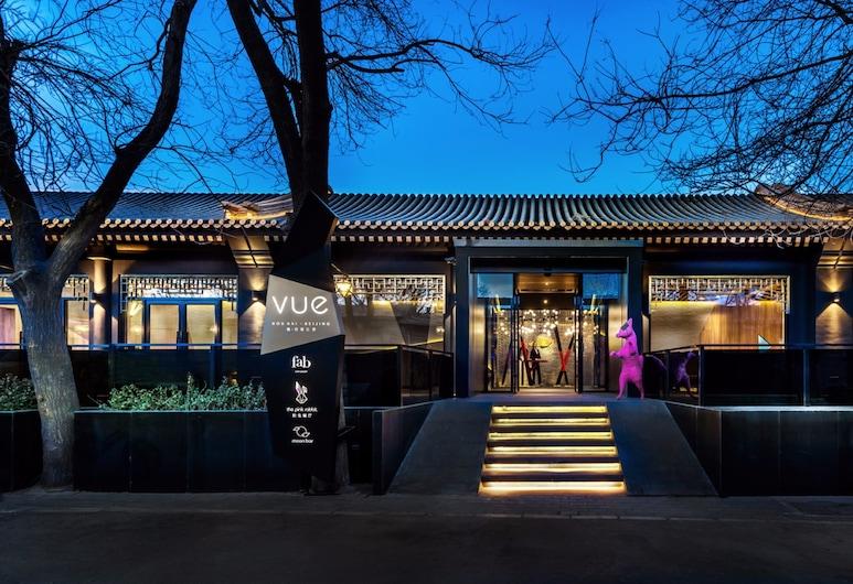 VUE Hotel HOUHAI BEIJING, Beijing