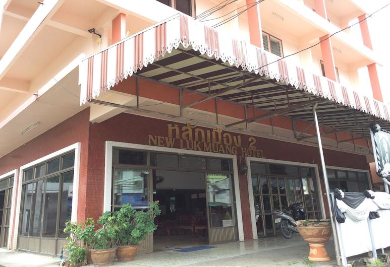 โรงแรมหลักเมือง 2, พังงา