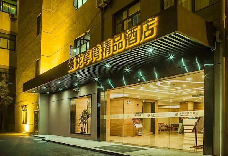 上海龍享灣精品酒店, 上海市