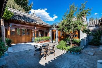 Naktsmītnes ManXin Qianmen Courtyard Hotel attēls vietā Pekina