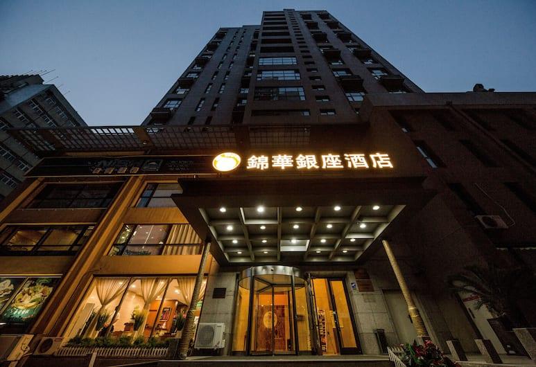 Dalian Precious Ginza Hotel, Dalian, Hotelfassade