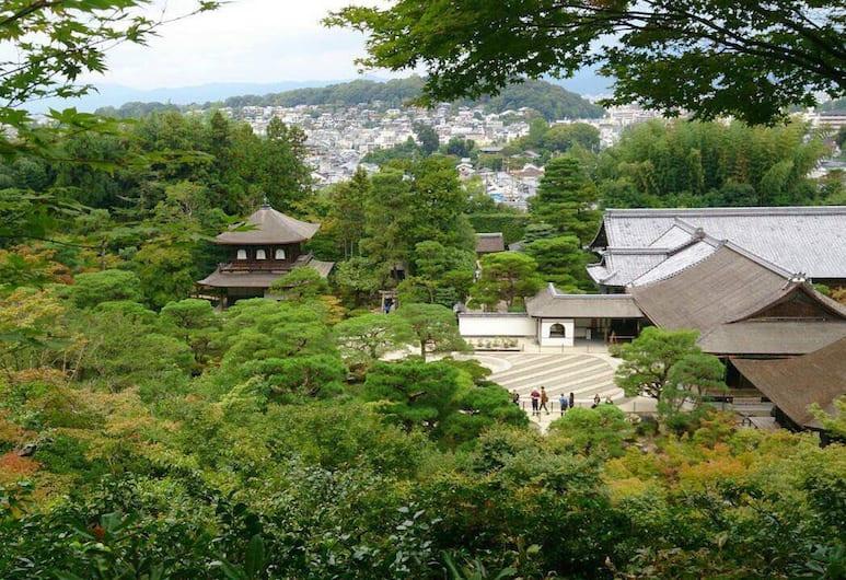 銀閣寺青年旅舍, Kyoto, 飯店景觀