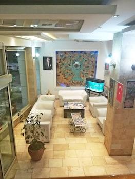 在加济安泰普的乌特库贝酒店照片