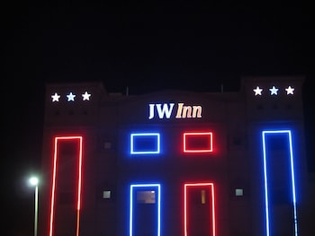 Picture of JW Inn Hotel in Al Khobar