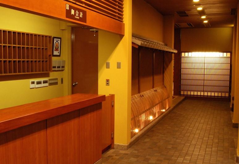 松本旅館, 京都市, フロント