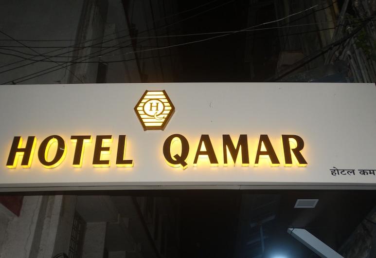 Hotel Qamar, Mumbai, Hotel Entrance