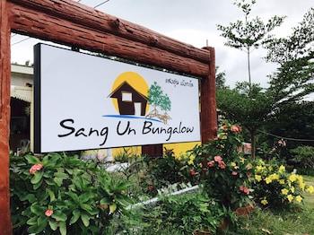 Ko Yao Yai bölgesindeki Sang Un Bungalow resmi