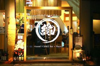 Obrázek hotelu Hiroshima Hostel EN ve městě Neapol