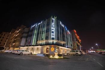 Foto del Elaf Hotel en Dammam