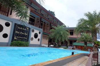 Picture of Mai Pen Rai Guest House in Ko Chang