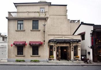 Hình ảnh Wuyang Boutique Hotel - Hefang Street tại Hàng Châu