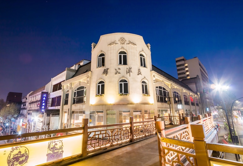 Wuyang Boutique Hotel - West Lake, Hangzhou