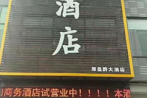 Huayun