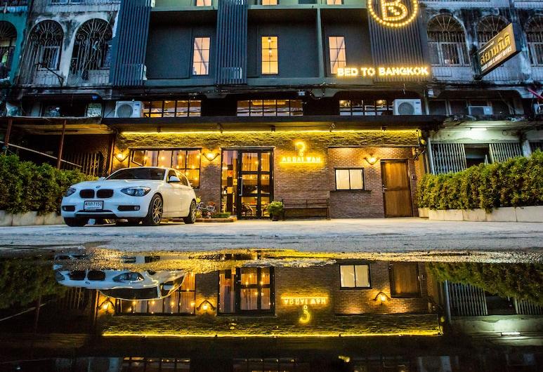Bed To Bangkok, Bangkok, Hotel Front – Evening/Night