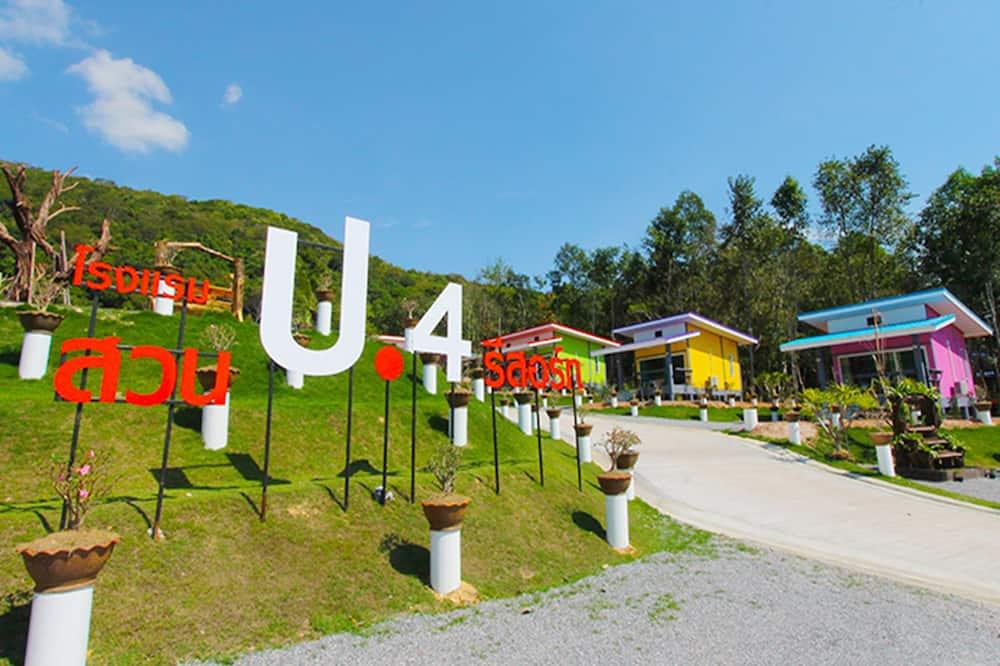 Suanporsi Resort