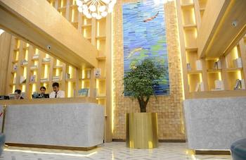北京山水時尚酒店 - 北京天壇店的圖片