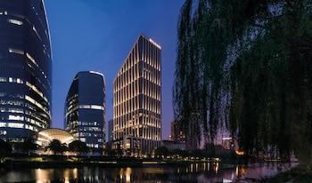 Picture of The Bulgari Hotel Beijing in Beijing