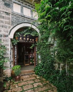 Lijiang bölgesindeki Blossom Hill Inn Lijiang Lotusland resmi