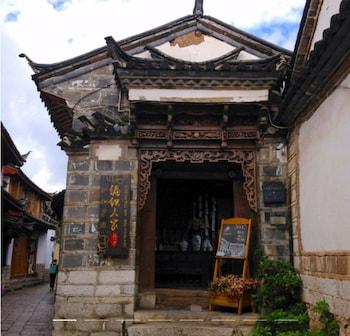 Lijiang bölgesindeki Blossom Hill Inn Lijiang Weavingland resmi